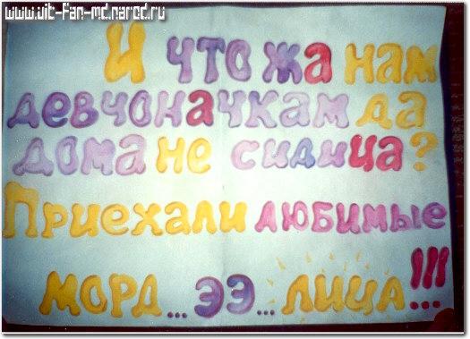 Плакаты своими руками с приездом домой 26